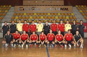Seleccionados para el Mundial 2008